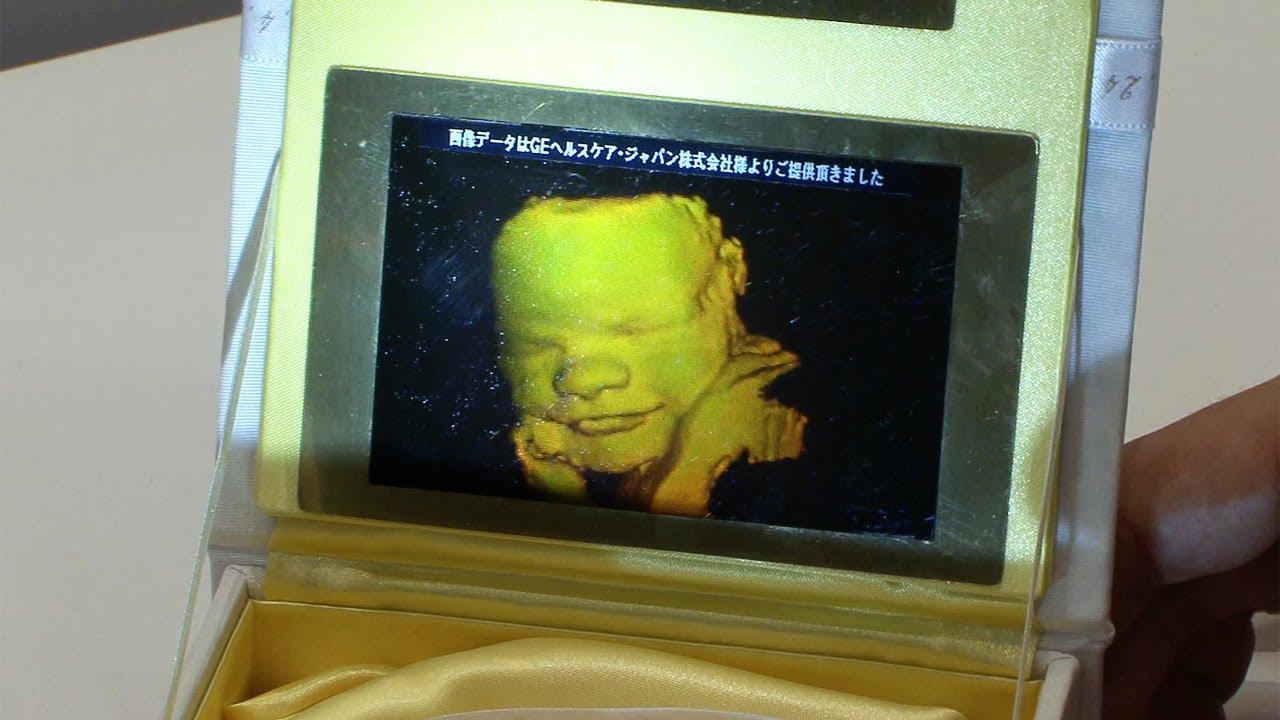 3d4d ultrasound hologram printing service using pioneers compact 3d4d ultrasound hologram printing service using pioneers compact holographic printer diginfo youtube jeuxipadfo Images