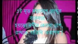 Katobar tor aayna bhenge Karaoke By Raj Banerjee 9230506197