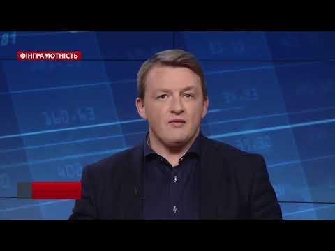 Экономика Украины глазами