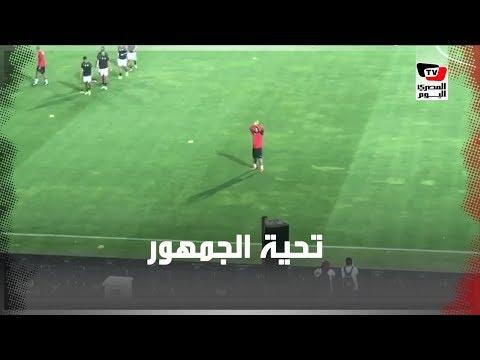 شيتوس ومحمد شوقي يحيون الجماهير في افتتاح بطولة أمم أفريقيا  - 18:54-2019 / 11 / 8