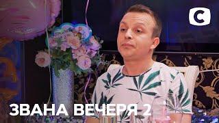 Участник МастерШеф Руслан Лучков обиделся, что его не узнали – Званый ужин 2021   СТБ