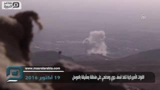 مصر العربية | القوات الأميركية تنفذ قصف جوي ومدفعي على منطقة بعشيقة بالموصل
