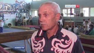 Соревнования по гимнастике в Евпатории