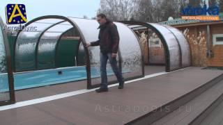 видео павильоны для бассейна