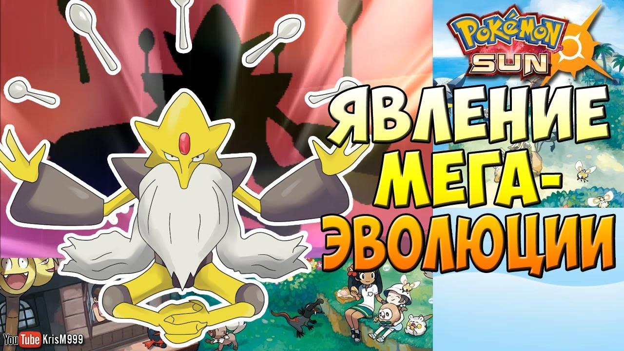 Pokemon эволюция при обмене