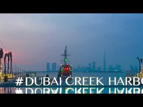 DUBAI CREEK HARBOUR | PHOTO SHOOT | LAKWATSA |