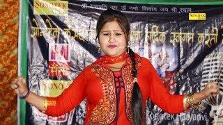 Haryanvi New Song | Bandook Chalegi | Haryanvi Dj Song | Trimurti
