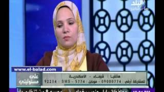 بالفيديو.. متصلة لأحمد موسى: ألجأ للكتب الخارجية لعدم وضوح الكتاب المدرسى