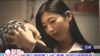 六月即將來台灣舉辦演唱會的福山雅治,最近傳出很可能閃電結婚,而且是...