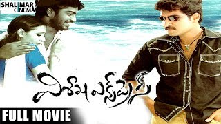 Visakha Express Full length Telugu Movie || Allari Naresh,Rajiv Kanakala,Sindhu Tolani