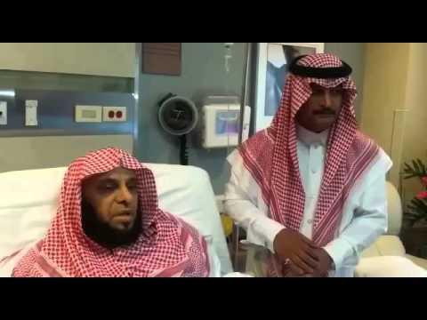 الشيخ عائض القرني حفظه الله بعد نجاته من محاولة اغتياله في الفلبين  20160303