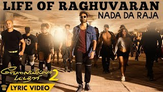 Life Of Raghuvaran - Nada Da Raja (Lyric Video) | Velai Illa Pattadhaari 2 | Dhanush, Kajol