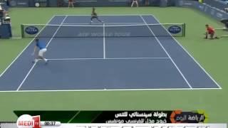 تصرفات لاعب التنس مونفيس تثير الشكوك والسخرية في بطولة سينسناتي