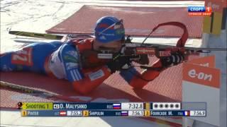 Дмитрий Малышко - Ветер биатлона!