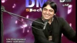 khalil haider ghazal DMTV2