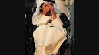 تلاوة اكثر من رائعة للشيخ ياسر الدوسري سورة مريم Emotional Quranic Recitation by Sheik Yasser Al Dosari