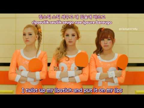 orange caramel catalina 1080p video
