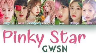 All rights administered by kiwi pop entertainment. •gwsn (공원소녀) •pinky star(run) •Álbum: the park in night part two •lanzamiento: 2019.03.13 • mi bias: m...