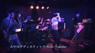 Ruby Tuesday Live 2014.11.16