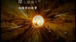 sasakureuk 非公式アップロード曲