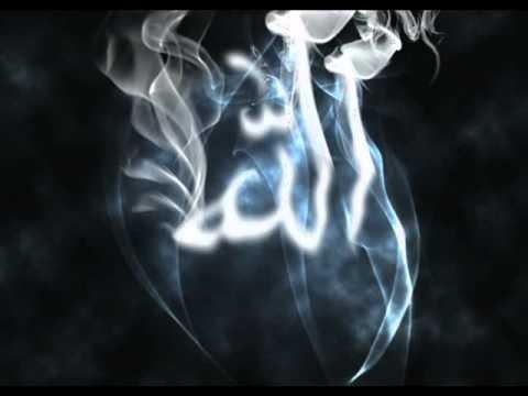 Monotheism by Muhammad Al-Husyan التوحيد  - محمد الحسيان