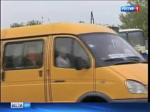Главный автовокзал Ростова капитально отремонтируют