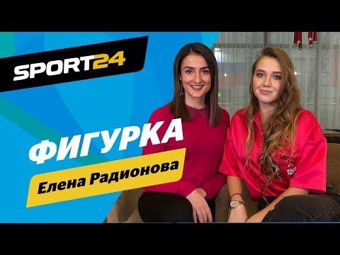 Щербакова, Туктамышева, антироссийское судейство – Радионова о Гран-при Китая в Фигурке