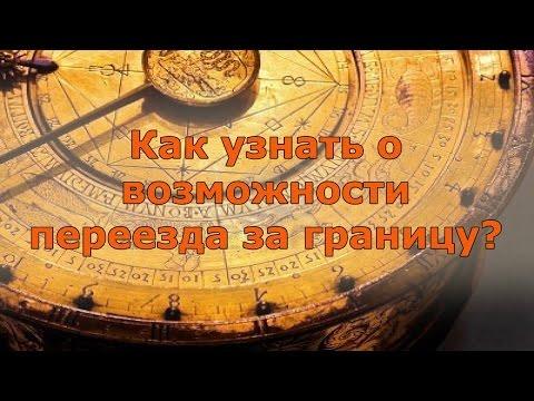 18 лунный день. Лунный гороскоп. Влияние лунных дней, фаз