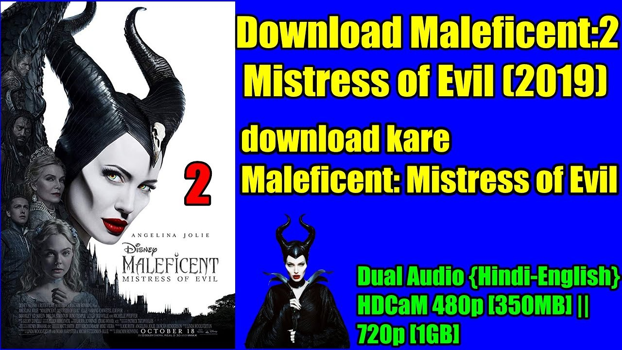 Download how to download maleficent 2 Mistress of Evil in hindi | maleficent 2 kaise download kare || 2019|