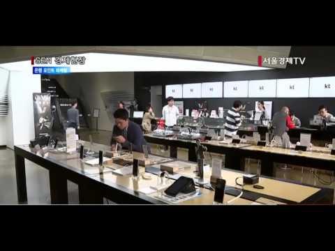 [서울경제TV] 우대금리 못지않은 은행권 멤버십 포인트