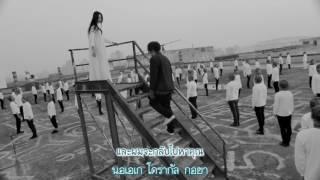 [Karaoke/Thaisub] BIGBANG - LAST DANCE #TNTSUB