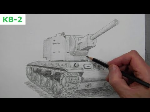Как нарисовать танк КВ-2