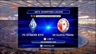 Матч ЛЧ 2018/2019 – Динамо – Славия – 2:0