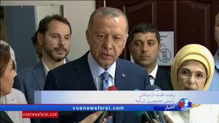 آغاز شمارش آرای انتخابات زودهنگام ریاست جمهوری در ترکیه