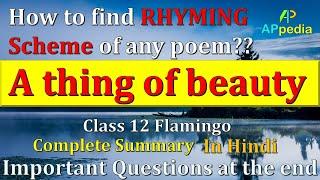 A Thing Of Beauty Rhyming Scheme Flamingo John Keats Class 12th In Hindi