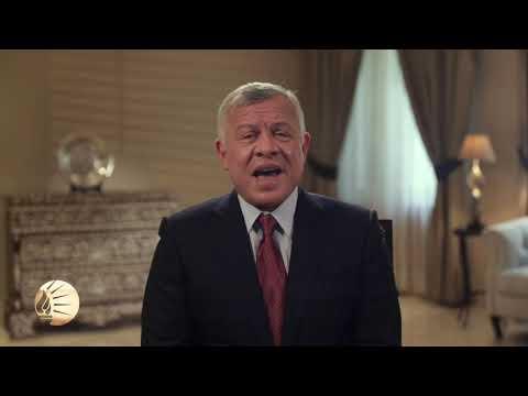 King Abdullah II Of Jordan Congratulates Israeli President Reuven Rivlin