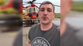 Фото Орлов полное видео