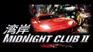 Midnight Club 2 Gameplay (PC/HD)