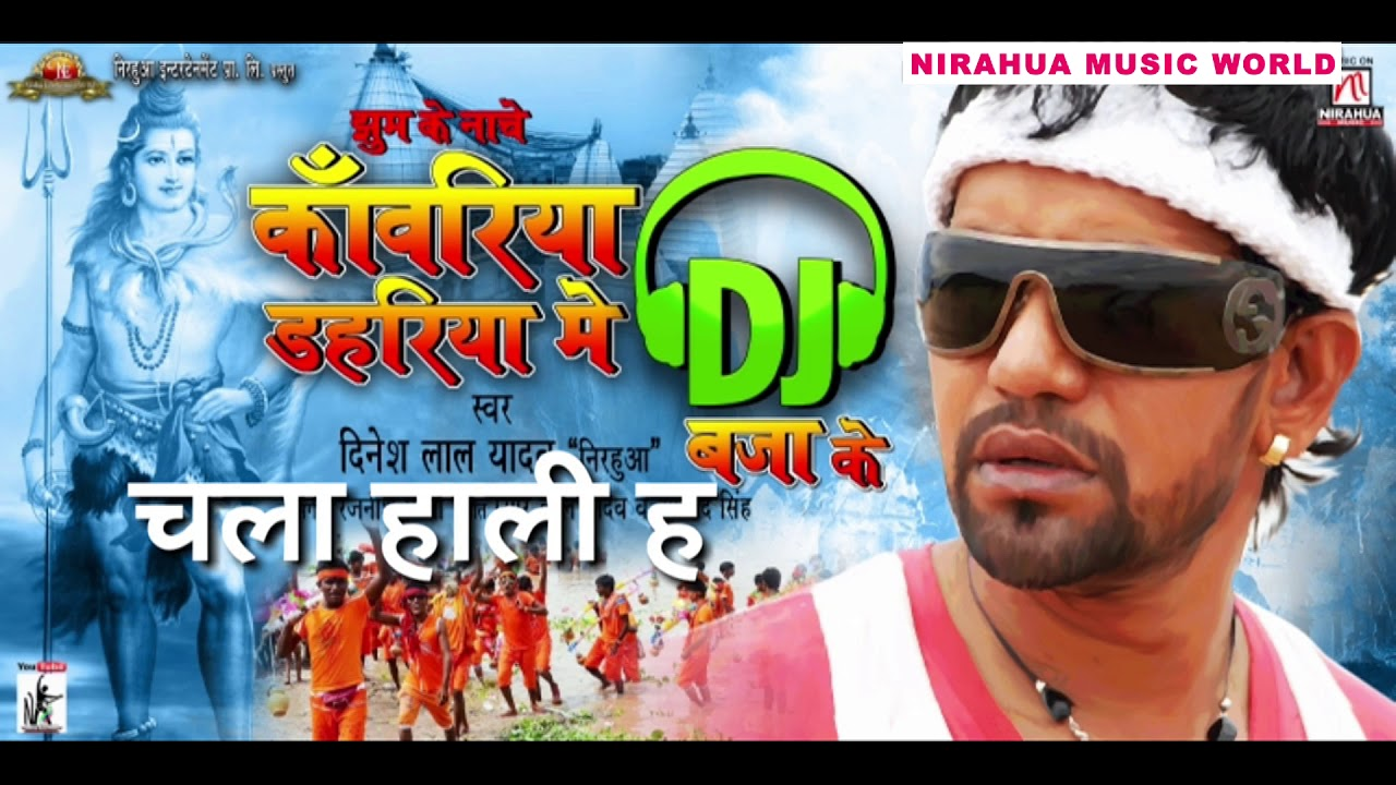 Bhojpuri Video Songs - Times of India