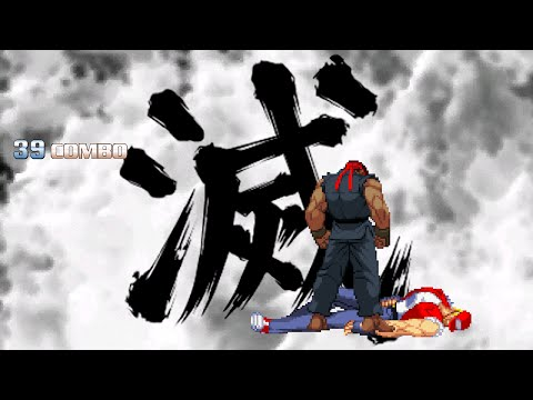 Evil Ryu Combos