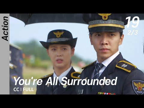 [CC/FULL] You're All Surrounded EP19 (2/3) | 너희들은포위됐다