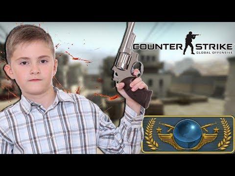 13 Yaşında GLOBAL !!! | CS:GO Rekabetçi Komik Montaj Türkçe Anlar (Counter-Strike: Offensive)