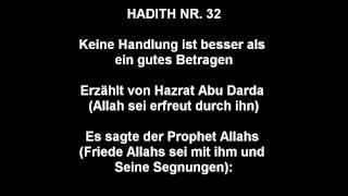40 Hadiths vom Propheten Mohammad - Vierzig schöne Edelsteine Part 2/2