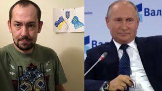 В ожидании капитуляции Украины