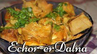 Niramish Echorer Dalna   Bengali Raw Jackfruit Curry - TheGreatIndiantaste.com