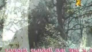 VANDANA - GURUDEV DATTA DAYAL SWAMI---