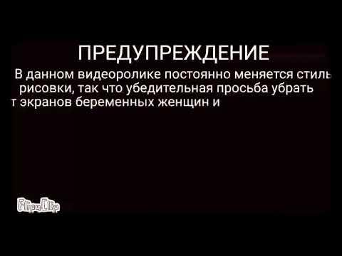 GAME OVER - Джарахов (полная версия)