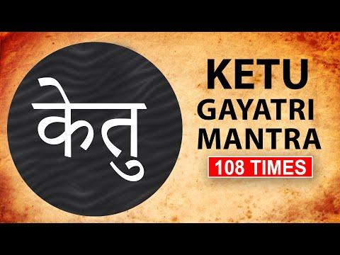 Powerful KETU Gayatri mantra Chanting108 times | Navgraha