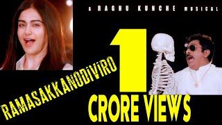 Ramasakkanodiviro pilago | Adah Sharma| Mangli songs | Raghu Kunche |Question Mark | kunche chords |