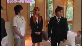 [青] 稻垣早希 - 家庭教師篇 アスカ・ラングレー  動画 10